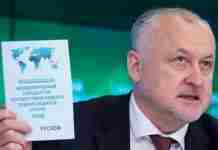 Russian Anti-Doping Agency chief Yuriy Ganus