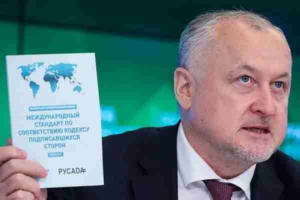 Russian Anti-Doping Agency chief Yuriy Ganus